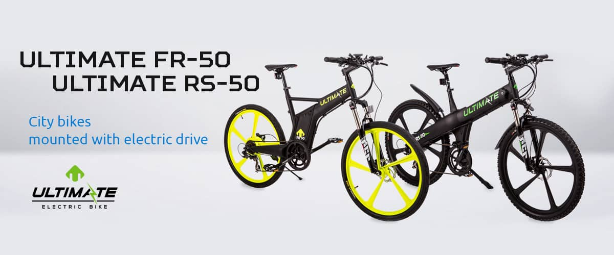 City bikes mounted with electric drive